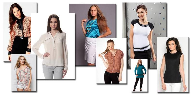Недорогие блузки