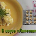 Курочка в соусе «Аппетитная»