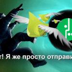 Abonentam-Megafona-prostye-sms-soobshheniya-mogut-obojtis-po-9-99-rublej