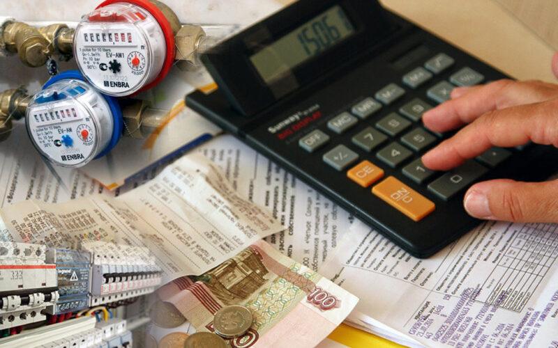 Экономим при оплате за коммунальные услуги