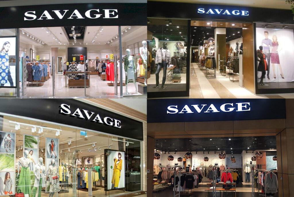 Интернет-магазин Savage
